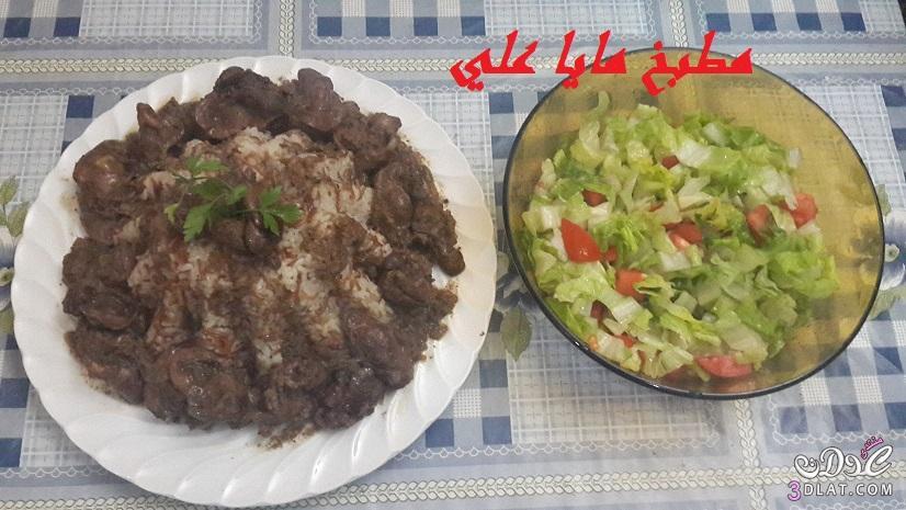 مطبخي] طريقة آخرى للكبد والقوانص,وصفة