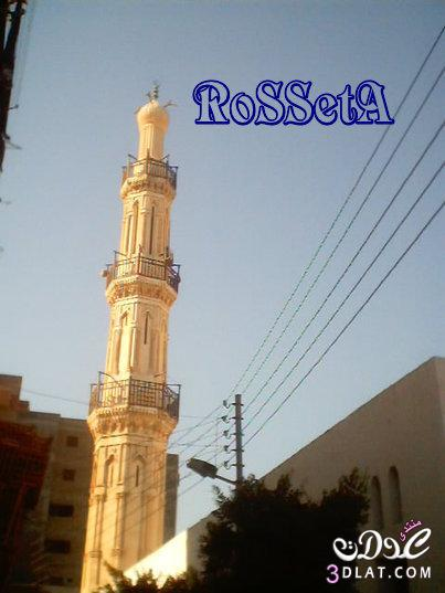 بلدى مدينة رشيد محافظة البحيرة