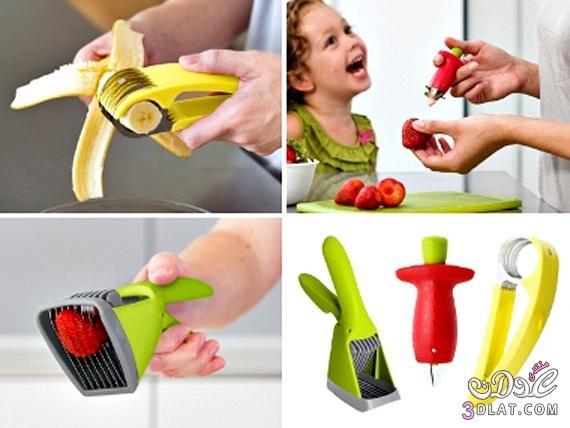 أدوات مطبخية رائعه