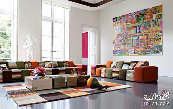 غرف المعيشة الملونة 2018 Colorful Living Room بالصور ديكورات غرف