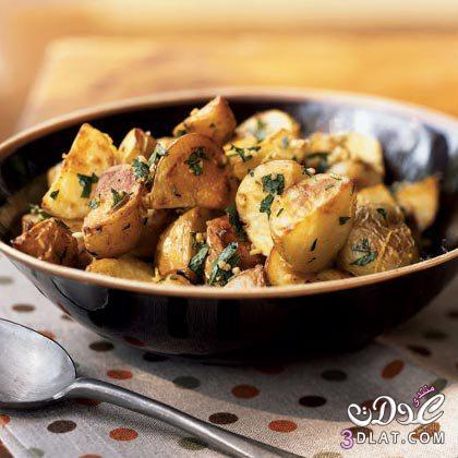 البطاطس المح** الثوم والاعشاب طريقة