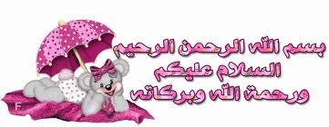 ���� ����� ������ 2014 ������ ������ 2014 3dlat.com_1390479265