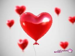 قلوب 2014 قلون رومانسية روعة