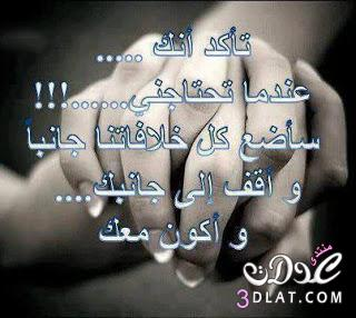 مكتوب عليها كلام رومانسى قلوب للعشاق 3dlat.com_1390676917