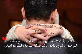 كلام حب رومانسي واجمل عبارات رومانسية وكلام غزل - موقع مصري
