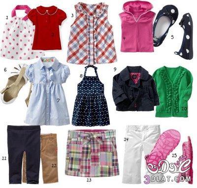 84b48ea5b ملابس اطفال صغار 2020,ازياء جميلة 2020,بالصور ملابس بيبى جميلة بنات وولاد
