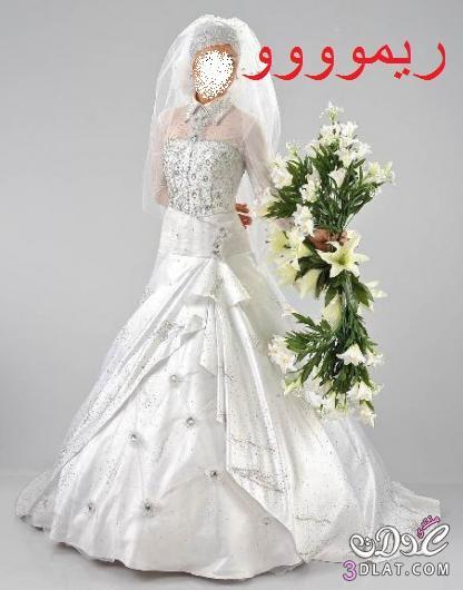 فساتين فرح محجبات , فساتين زفاف حلوين للمحجبات, فساتين افراح فساتين زفاف محجبات