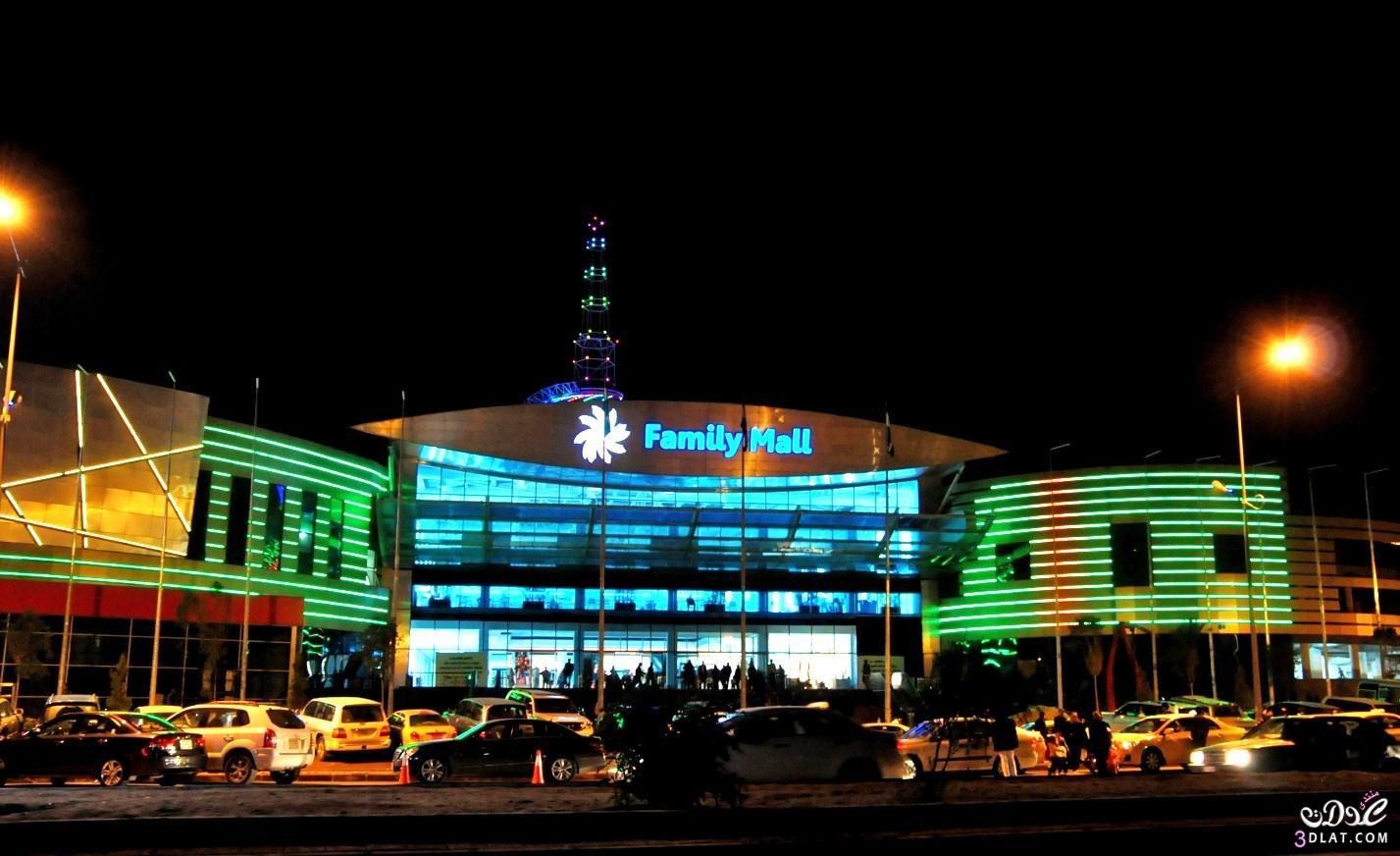 المدن السياحية العراق
