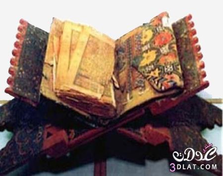 يمنى يعثر أقدم نسخة للقرآن