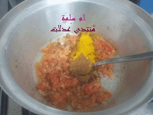 مطبخي] طريقة الكبسة باللحمة الضانى