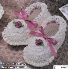 احذية للمواليد حلوة كتيييييييييييييييييييييير