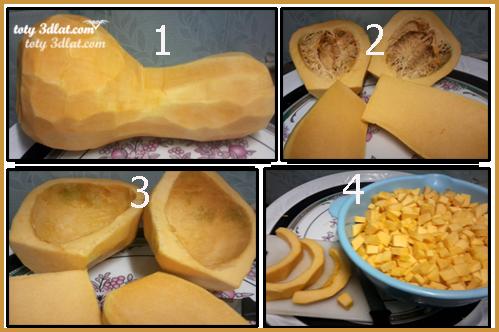 مطبخي] القرع العسلى طريقة القرع
