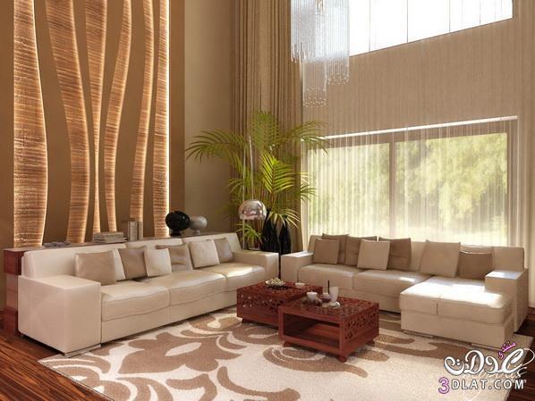 ديكورات روعة لغرف المعيشة أجمل الديكورات 3dlat.com_1392139373