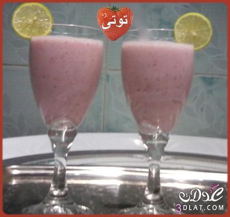 مطبخي] عصير الفراولة بال**ادى مطبخى