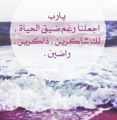 اسلامية جميلة,بطاقات دعوية,اسلاميات,صور دينية 2014