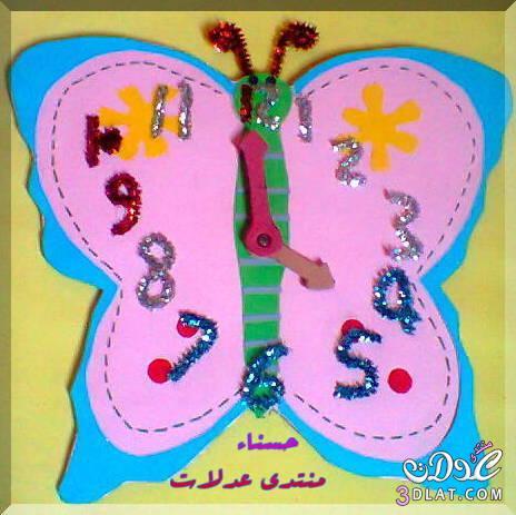 طريقة ساعة حائط جميلة لأطفالك,تطبيقى,ساعة حائط 3dlat.com_1392325894