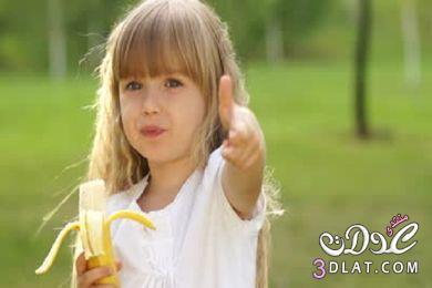 الموز وفوائدة العلاجية الموز لعلاج