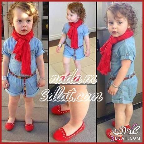 ازياء كاجوال للاطفال ملابس للاطفال
