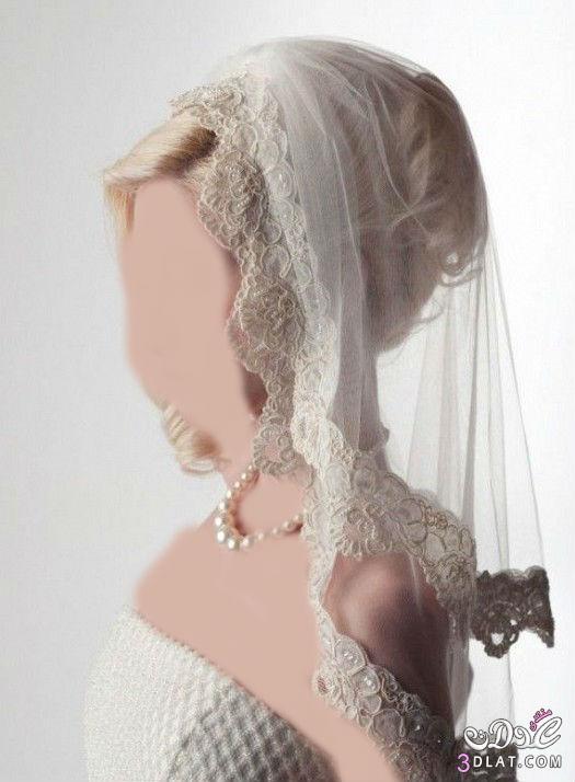 أحلى طرحه لأحلى وأجمل عروسه