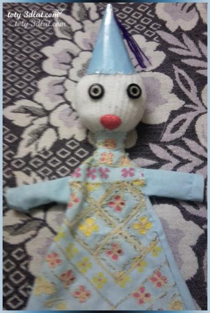 الاراجوز مين فاكرة اصنعى لطفلك عروسة الاراجوز بطريقة سهلة