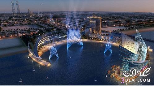 الساحرة قناة مائية ستجذب 22مليون