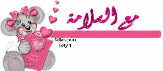 اجمل فساتين الزفاف والخطوبة2014 فساتين
