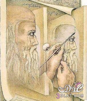 اختبر نفسك