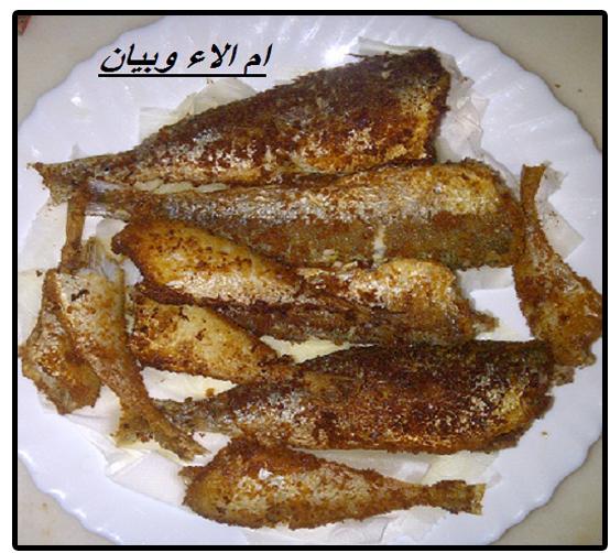 مطبخي] البيصارة الشمال مغربية,طريقة تحضير