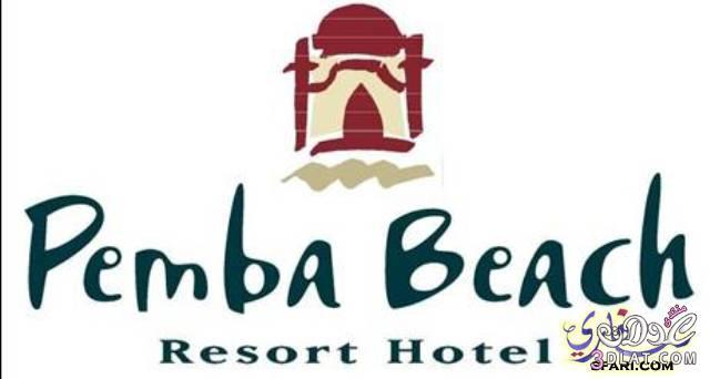 رحلة الى الموزمبيق 3dlat.com_13928458891
