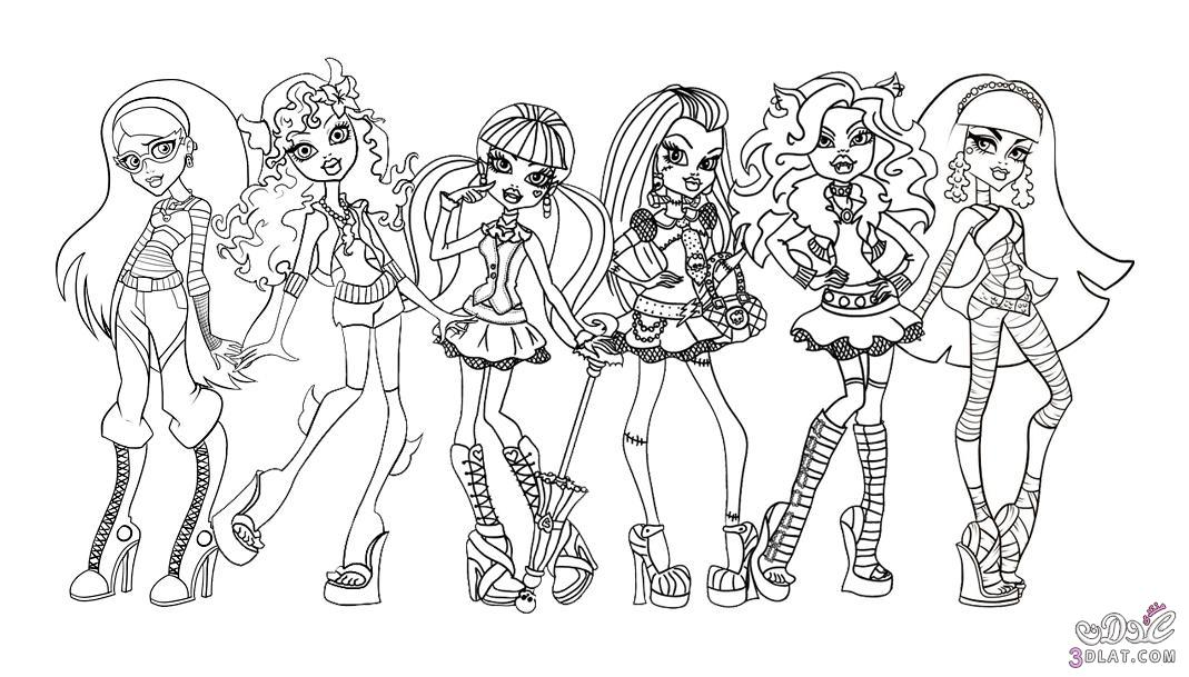 رسومات للتلوين monster high ,رسومات