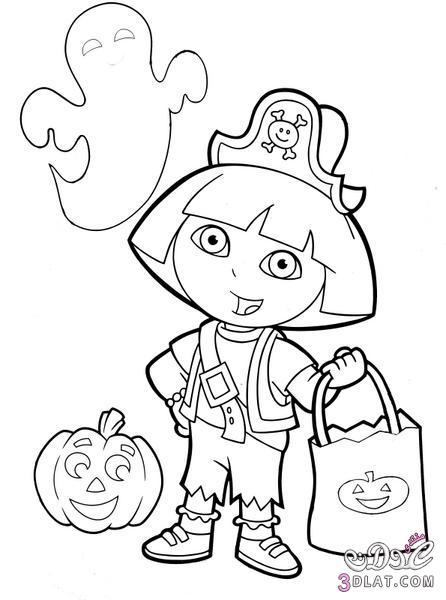 رسومات تلوين للأطفال مجموعة جديدة
