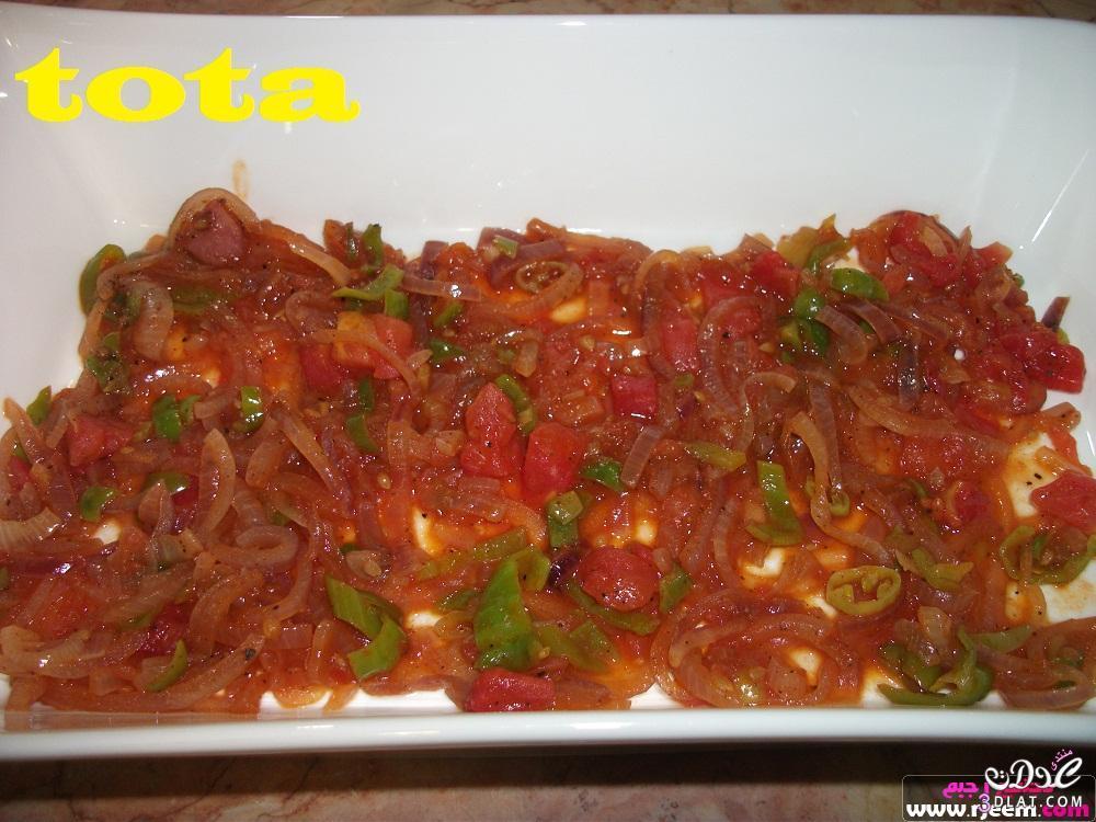 اكلات صحية للرجيم  3dlat.com_13928954061