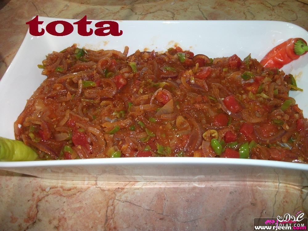 اكلات صحية للرجيم  3dlat.com_13928954083