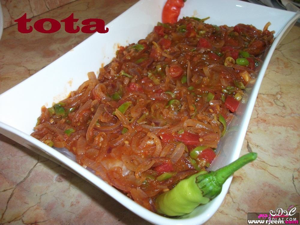 اكلات صحية للرجيم  3dlat.com_13928954094