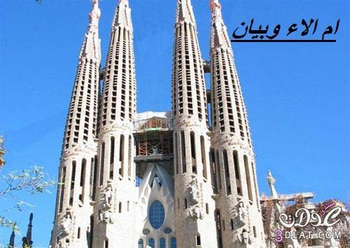 الاماكن السياحية ببرشلونة,من تجميعي ابرز