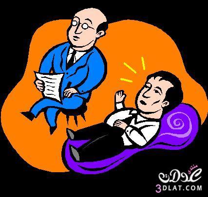 العلاج النفسي Psychotherapy