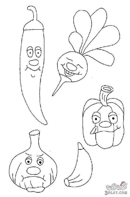 موسوعة رسومات للتلوين 2014 اجمل