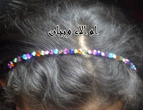 توكة شعر من الخرز ,عمل توكة شعر لبنتي من توكة قديمة
