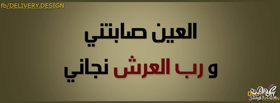 صوره اجمل اسماء ذكور. اسما ولد فيس بوك ...