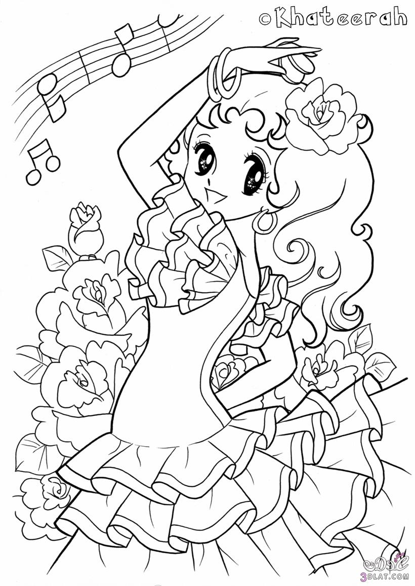 Beauty and the beast dancing coloring pages