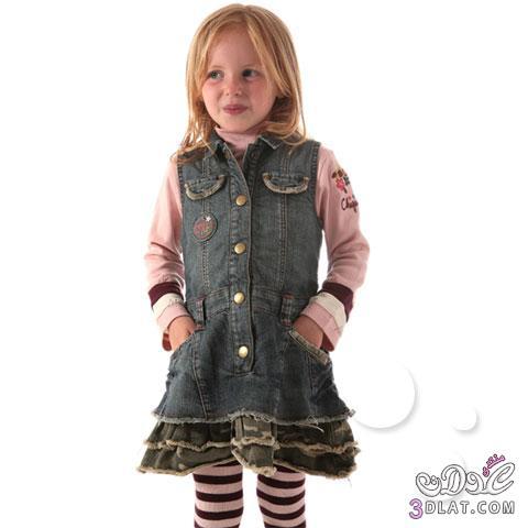 f6c1e9618 ملابس اطفال شيك جدا للعيد 2020،ملابس العيد للاطفال 2020،ملابس عيد جميلة جدا  2020