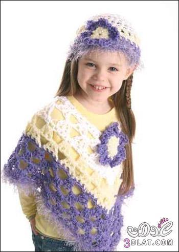 3d07ec856 ملابس اطفال شيك جدا للعيد 2020،ملابس العيد للاطفال 2020،ملابس عيد جميلة جدا  2020