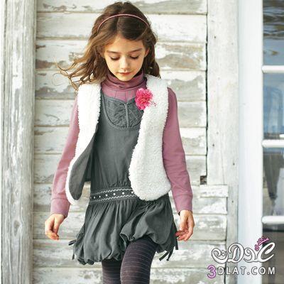 4960ea524 ملابس اطفال شيك جدا للعيد 2020،ملابس العيد للاطفال 2020،ملابس عيد ...