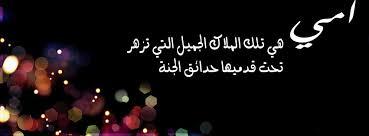 ��� ������� ��� ���� 3dlat.com_1393690966