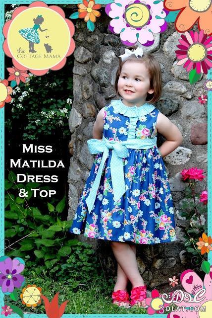 فساتين اطفال رائعة ......... 3dlat.com_1394000802