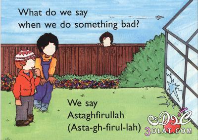 بطاقات تعليمية باللغة الإنجليزية للأطفال,طريقة
