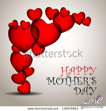 الام,عيد الأم2014,كروت تهنئة للام,Mother's card