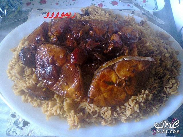 مطبخي] كبسه السمك البحرينيه 2014,كبسه