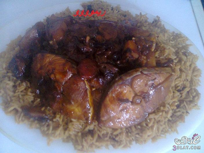 مطبخي] كبسه السمك البحرينيه 2014,كبسه 3dlat.com_1395261956