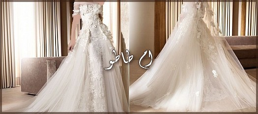 9ebbb0a25 أحلى فساتين زفاف لاحلى عروسه 2014, بالصور اجمل فساتين الزفاف فساتين موضه  2014, بالصور
